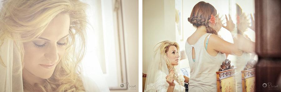νύφη-νάξος
