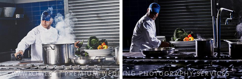 Φωτογράφιση-μάγειρας