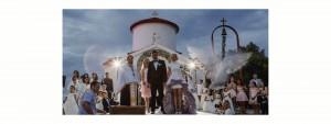 αγιος ευπλου φωτογραφίες γάμου