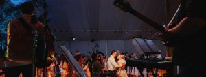 first dance wedding alexandroupoli