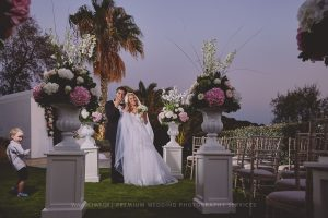 wedding fevronia
