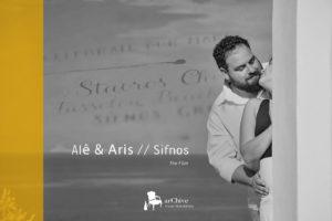 wedding videographer greek islands
