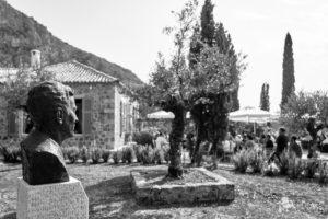Benaki Museum Fermor